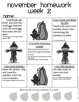 November Kindergarten Common Core Homework WEEK TWO
