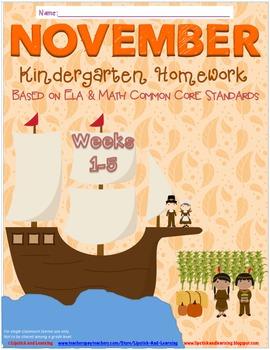 November Kindergarten Homework COMMON CORE