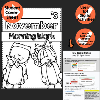Morning Work:  Kindergarten November Packet (Fall Differentiated Common Core)