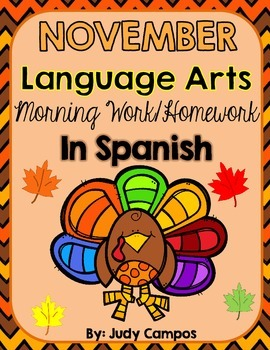 November Language Arts Morning work/Homework in Spanish