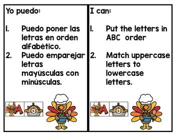 November Letter Center