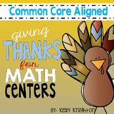 November Math Center
