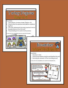 November Thanksgiving Math Centers