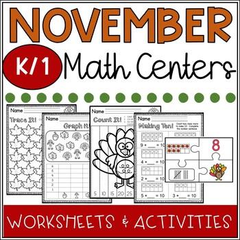 November Math Worksheets - Thanksgiving Math - Kindergarten and First Grade
