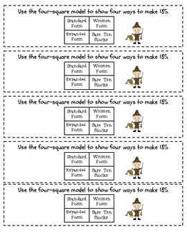 November Math Journal Prompts {Tickets}