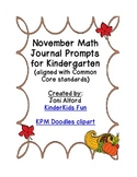November Math Journal Prompts (aligned with CC standards)