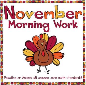 November Math Pack (1st Grade Common Core)