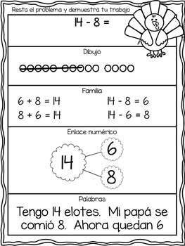 November Math Practice for FIRST GRADE in SPANISH