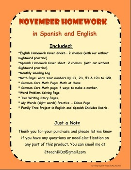 Homework November Monthly in Spanish and English