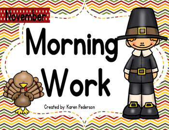 November Math and ELA Morning Work No Prep 2nd Grade