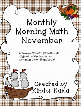 November Morning Math