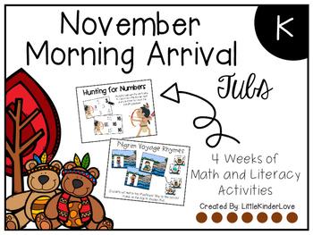 November Morning Tubs