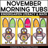 November Morning Tubs for Kindergarten | Kindergarten Morn