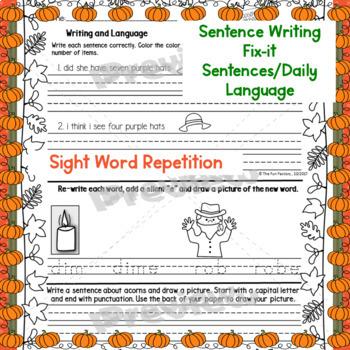 November Morning Work 1st Grade~Language, Sight Word Practice~NO PREP JUST PRINT