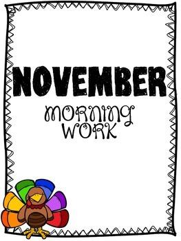 November Morning Work 2015 FREEBIE
