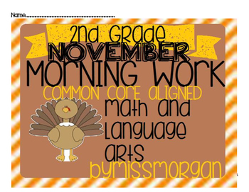November Morning Work 2nd Grade