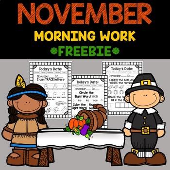 November Morning Work *FREEBIE*