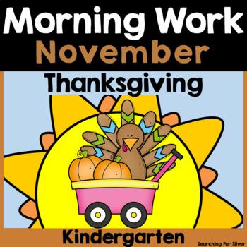 November Morning Work {Kindergarten}