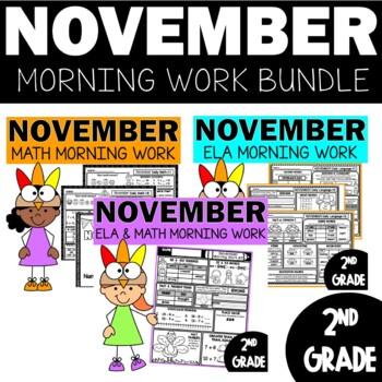 November Morning Work and Homework Bundle for Second Grade