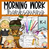 November Morning Work for Kindergarten and First Grade
