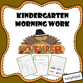 November Morning Work (kindergarten)