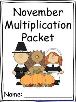 November Multiplication Packet {Just Print & Go!}