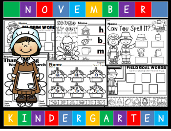 November NO PREP Kindergarten Lang. Arts Pack - Common Core Aligned (115 pages!)