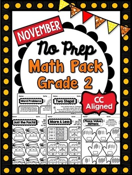 November NO PREP Math - 2nd Grade
