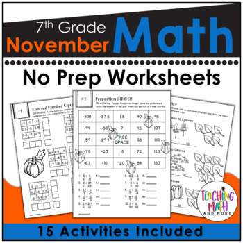 November NO PREP Math Packet - 7th Grade