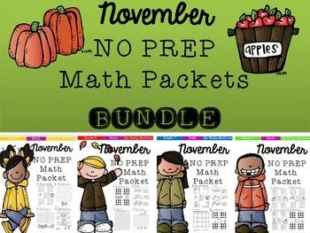 November NO PREP Math Packets BUNDLE - Grades 5 to 8