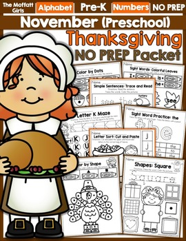 November NO PREP Packet (Preschool)