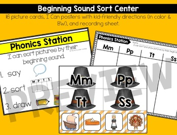 November Phonics Centers for Kindergarten