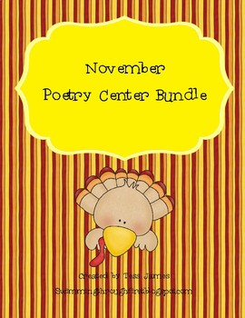 November Poetry Center Bundle