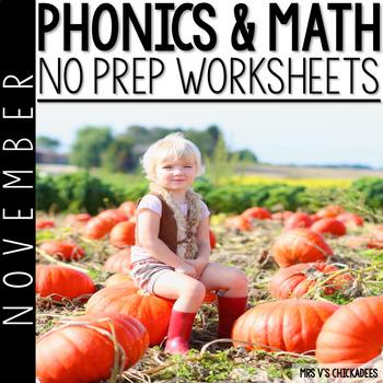 November Print & Go Pack: No Prep Common Core Aligned ELA
