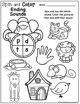 November Print - That's it! Kindergarten Math and Literacy Printables SAMPLER