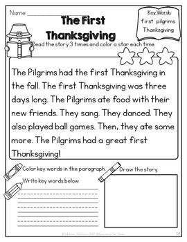 November Reading Fluency