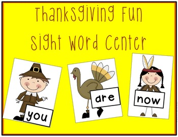 November Sight Word Center- Thanksgiving Themed w/ Picture Instructions