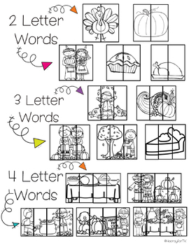 November Sight Word Puzzles