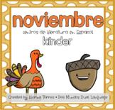 November Spanish Literacy Centers-Kinder