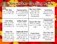November Spelling Homework Choices *FREEBIE*