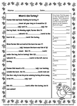 November Thanksgiving December Christmas Mad-Lib Bundle {Parts of Speech}