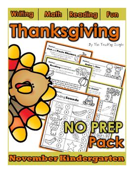 November Thanksgiving NOPREP Kindergarten Super Pack!