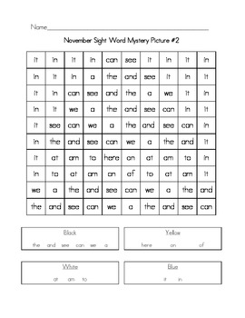 November Themed Sight Word Puzzles