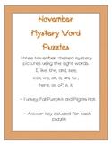 November Themed Sight Word Puzzles