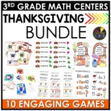 Thanksgiving Third Grade Math Centers BUNDLE
