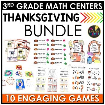 Thanksgiving Third Grade Math Centers BUNDLE