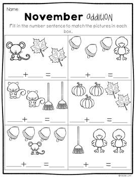 November No Prep Kindergarten