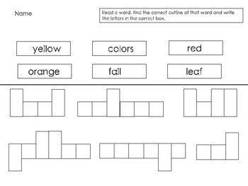 First / Second Grade November Word Shapes