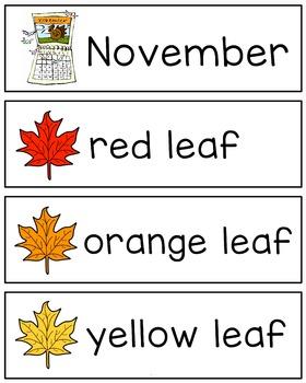 November/ Thanksgiving Word Wall