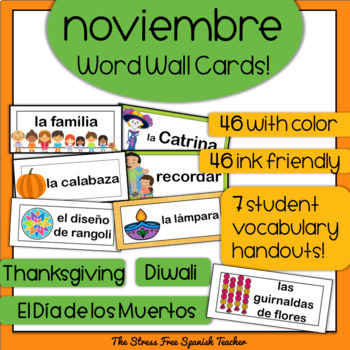 November Word Wall Cards: Thanksgiving and Day of the Dead {Spanish}